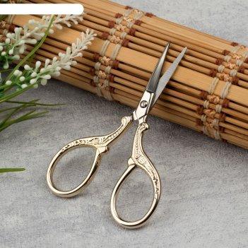 Ножницы вышивальные «ажурные», 9 см, цвет золотой