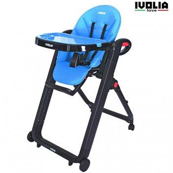 Стульчик для кормления ivolia love 02 4 колеса blue