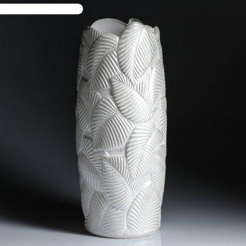 Ваза напольная лист, белый, 64 см