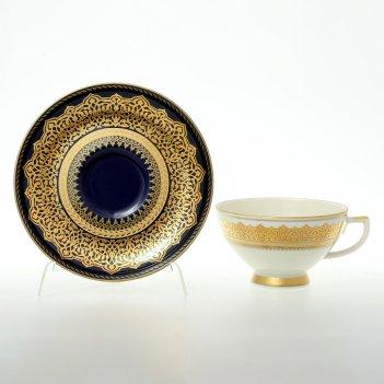 Набор чайных пар 220 мл agadir cobalt gold (6 пар)