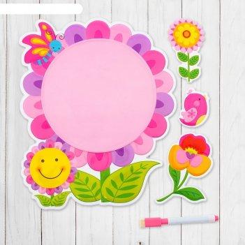 Доска для рисования - наклейка цветочек + маркер микс