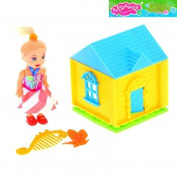 Куколка милашка с домиком и аксессуарами, микс