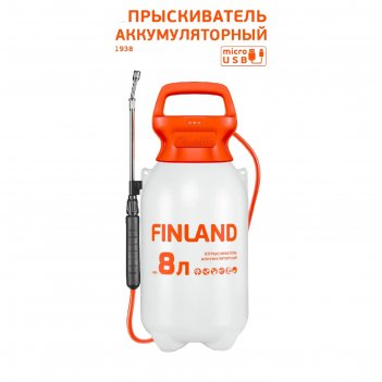 Опрыскиватель finland аккумуляторный 8л
