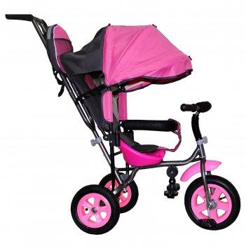 Велосипед трёхколёсный лучик малют 1, надувные колёса 10/8, цвет розовый