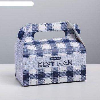 Сундучок для сладкого best man, 16 x 15 x 9 см