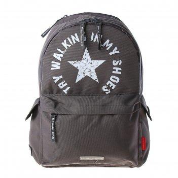 Рюкзак школьный bruno visconti 40*30*17 мал звезда, тёмно-серый 12-003-077