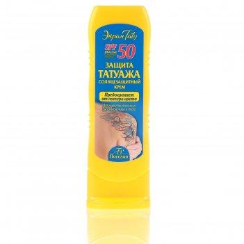 Солнцезащитный крем floresan защита татуажа, 125 мл