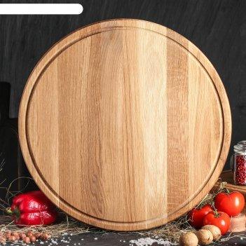 Доска для пиццы, 45 см, массив дуба