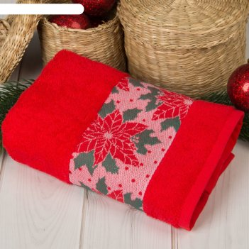 Полотенце махровое collorista счастливого нового года 50х90 см 100% хлопок