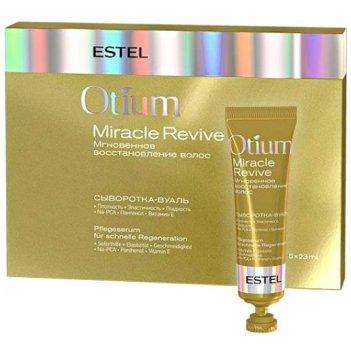 Сыворотка-вуаль otm.34 для волос мгновенное восстановление otium miracle r