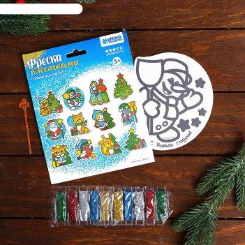Новогодняя фреска блёстками снеговик, набор: блестки 5 цветов, стека