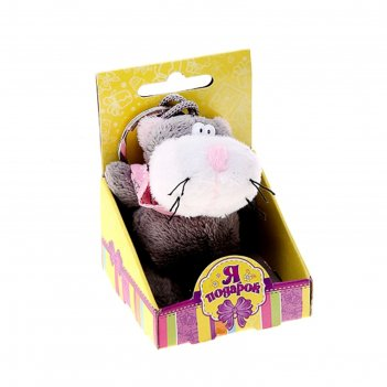 Мягкая игрушка-брелок котярик в коробочке