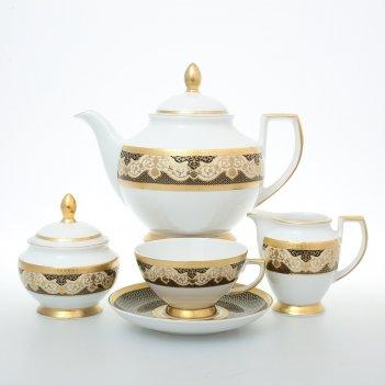 Чайный сервиз на 6 персон 17 предметов belvedere combi black gold
