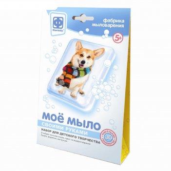 Набор для мыловарения моё мыло «собака в шарфе»