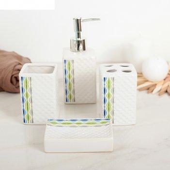 Набор аксессуаров для ванной комнаты, 4 предмета геометрия