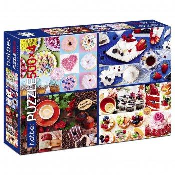 Набор пазл 500+500+500+500 эл. 4 картинки в 1 коробке сладости ч2000пз2_20
