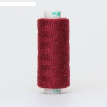 Нитка дор-так pl 40/2 400 ярд, цвет бордовый 147 к09
