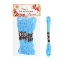 Нитки для вышивания мулине 8 м №996, цвет ярко голубой