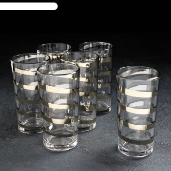 Набор стаканов «серпантин», 230 мл, 6 шт, золото
