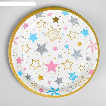 Тарелка бумажная «цветные звёзды», 18 см, набор 10 шт.