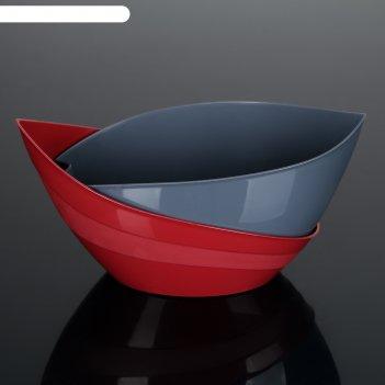 Кашпо гармония 1,5 л, цвет  бордо/антрацит