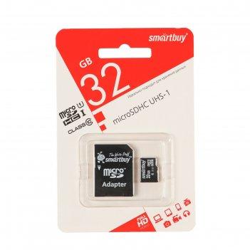 Флеш карта micro sdhc smartbuy 32gb class 10 с адаптером sd микс