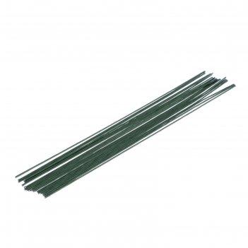 Флористическая проволока зеленая (набор 20 шт) 2,0 мм, 36 см