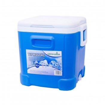 Термобокс 46л голубой