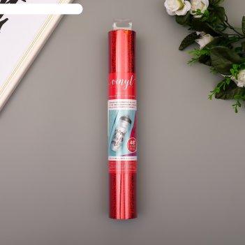 Клеевой винил american crafts crimson holographic glitter 30.5х120 см