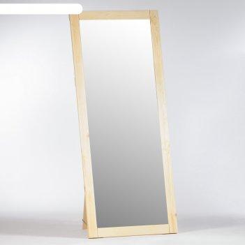 Зеркало напольное, 176x76x5 см