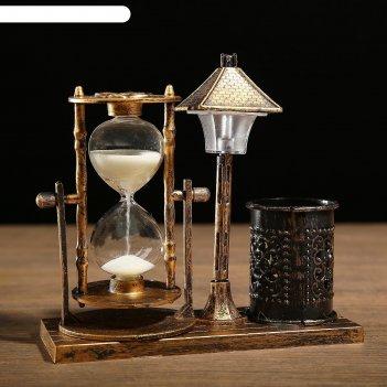 Часы песочные уличный фонарик с подсветкой и карандашницей, 6.5х15.5х14.5
