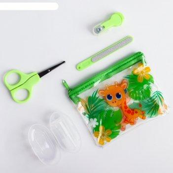 Набор маникюрный детский «жирафик», 4 предмета: ножнички, книпсер, пилочка