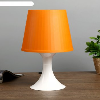 Настольная лампа 1340004 1хe14 15w оранж d=19,5 высота 28см