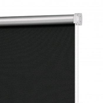 Миниролл блэкаут «плайн», 120х160 см, цвет черный