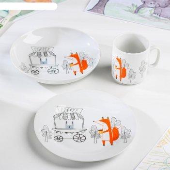 Набор посуды 3 предмета кофейня: кружка, тарелка, тарелка глуб.