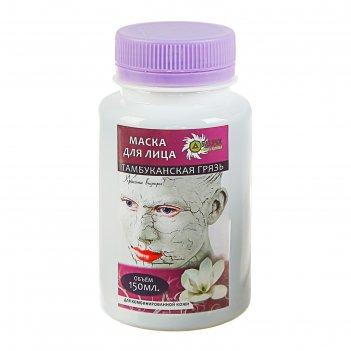 Маска для лица тамбуканская грязь для комбинированно кожи, 150 мл, бизорюк
