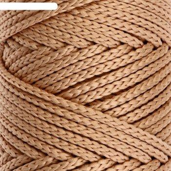 Шнур для вязания без сердечника 100% полиэфир, ширина 3мм 100м/210гр, (137