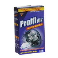 Таблетки proffidiv для смягчения воды 400 г