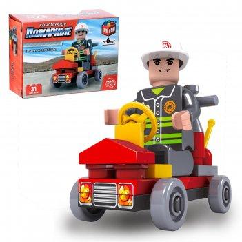 Конструктор пожарные «пожарная бригада», 31 деталь