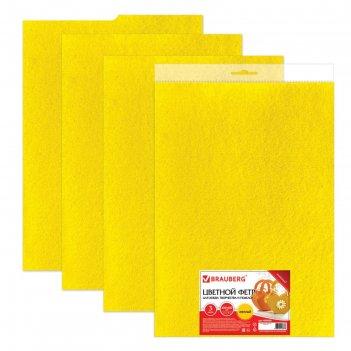 Фетр а2, 3 листа, 1 цвет brauberg, жёлтый