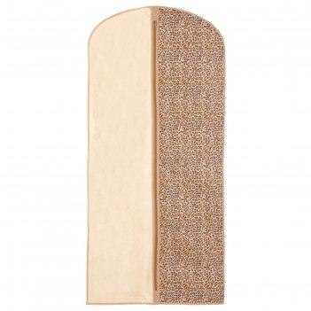Чехол для одежды 60х100 см сафари