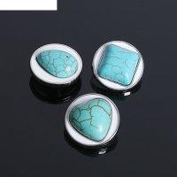 Кнопка для браслета круг бирюзовый мир, цвет бело-голубой в серебре
