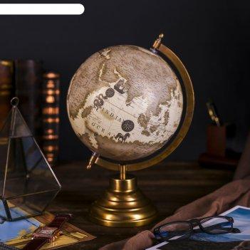 Сувенир глобус поиск 20х20х33 см