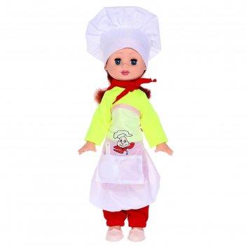 Кукла лариса-повар 35 см 35 см 9-с-62