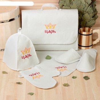 Набор банный портфель 5 предметов царский, белый