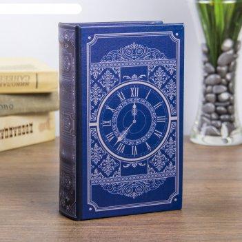 Сейф дерево книга кожзам часы 17х11х5 см