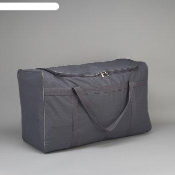 5002 п-600 сумка дорожная 78*35*50, отд на молнии, ремень, серый