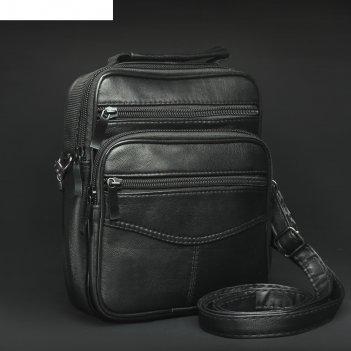 Сумка мужская, отдел на молнии, 4 наружных кармана, длинный ремень, цвет ч