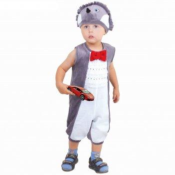 Детский карнавальный костюм для мальчика от 1,5-3-х лет ёжик, велюр, комби