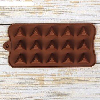 Форма для льда и шоколада, 15 ячеек, 21х10,5х2,5 см треугольнички